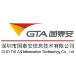 深圳国泰安信息技术logo