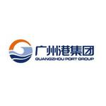 广州港集团有限公司logo