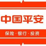 平安车险logo