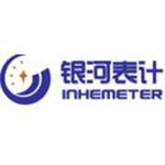 深圳市银河表计股份有限公司logo