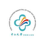 中山大学附属第三医院logo