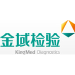 重慶金域醫學檢驗所有限公司logo