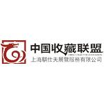 上海骐仕夫展览服务有限公司logo