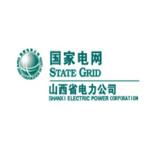 山西省电力公司logo