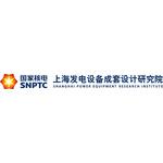 上海发电设备成套设计研究院logo
