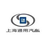 上海通用汽车有限公司武汉分公司logo