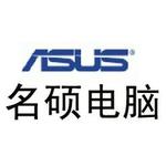 名硕电脑logo