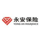 永安财产保险股份有限公司logo