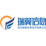 苏州瑞翼信息logo