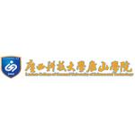 广西科技大学鹿山学院logo
