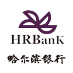 哈尔滨银行logo