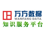 万方数据logo