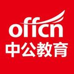 北京中公未来教育咨询有限公司logo