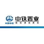 中铁置业logo