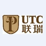 联瑞瑞丰(北京)知识产权代理有限公司logo