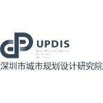 深圳市城市规划设计研究院logo