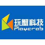 北京玩蟹科技有限公司logo