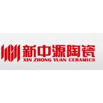 新中源陶瓷logo