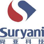 厦门舜亚科技有限公司logo