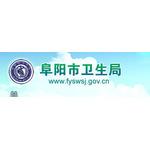 阜阳市人民医院logo