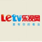 乐视致新电子科技(天津)有限公司logo