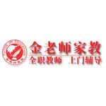 厦门金老师家教logo