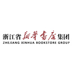 浙江省新华书店集团有限公司logo