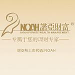 諾亞財富logo