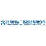 资阳万达广场投资有限公司logo