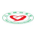 义乌稠州医院logo