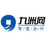南京九洲会计咨询有限公司logo