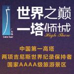 广州塔logo