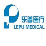 乐普(北京)医疗器械股份有限公司logo