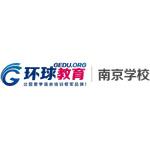 龙文环球教育logo