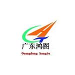 广东鸿图科技股份有限公司logo