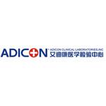 长沙艾迪康医学检验所有限公司logo