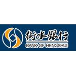 衡水市商业银行logo