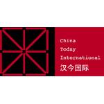 北京汉今国际文化发展有限公司logo