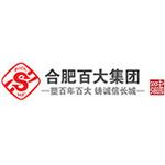 百大集团logo