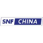 爱森(中国)絮凝剂有限公司logo