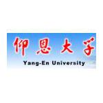 仰恩大学logo