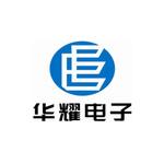 合肥华耀电子工业有限公司logo