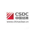 中国证券登记结算有限责任公司logo