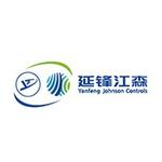 延锋江森logo