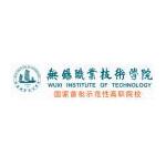 无锡职业技术学院logo