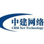 浙江中建网络科技股份有限公司logo