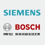 博西家用电器(中国)有限公司logo