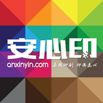 上海安兴汇东纸业有限公司logo