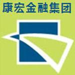 康宏金融集团logo