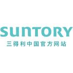 三得利(中国)logo